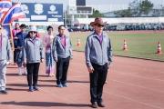 การแข่งขันกีฬาครู บุคลากรโรงเรียนอนุบาลประจำจังหวัดภาคตะวันออกเฉียงเหนือ ครั้งที่ 10 ณ สนามกีฬาศรีณรงค์ จังหวัดสุรินทร์