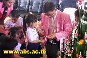 พิธีรับขวัญบัวโรงเรียนอนุบาลสกลนคร ประจำปีการศึกษา 2561